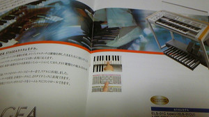 120709_225656_ed1