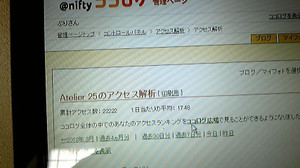 120727_131044_ed1