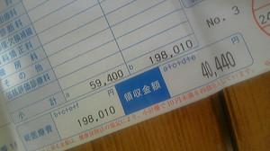 121129_1203511